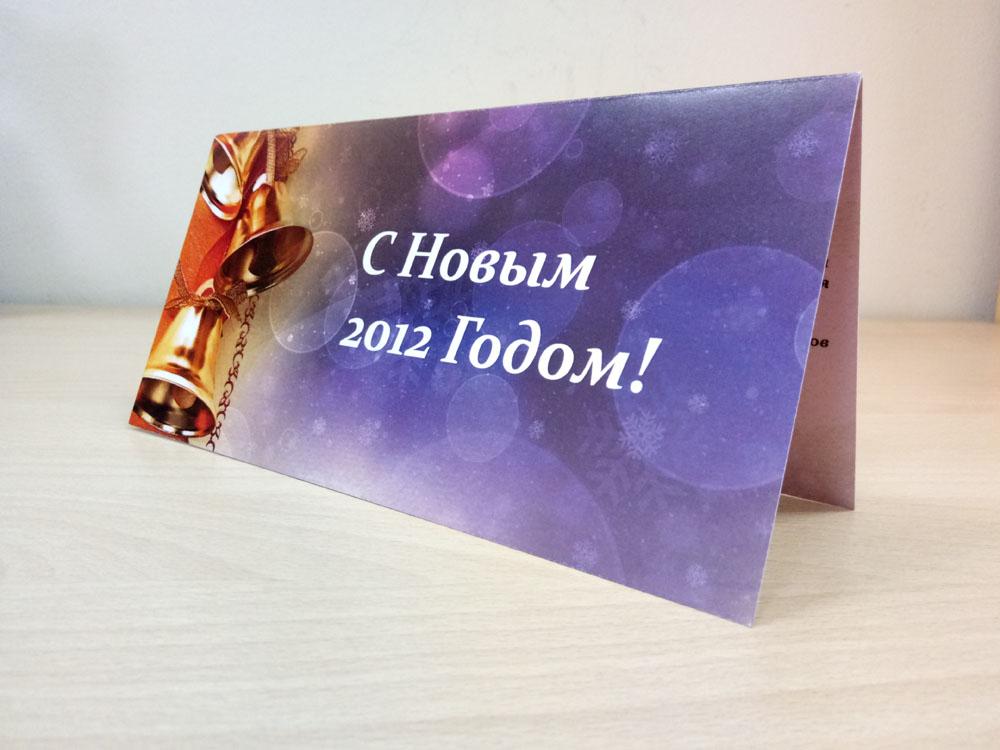Казань печать открыток, виноград анимашки