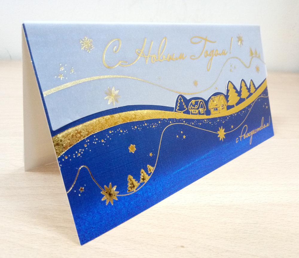 Печать открыток новый год