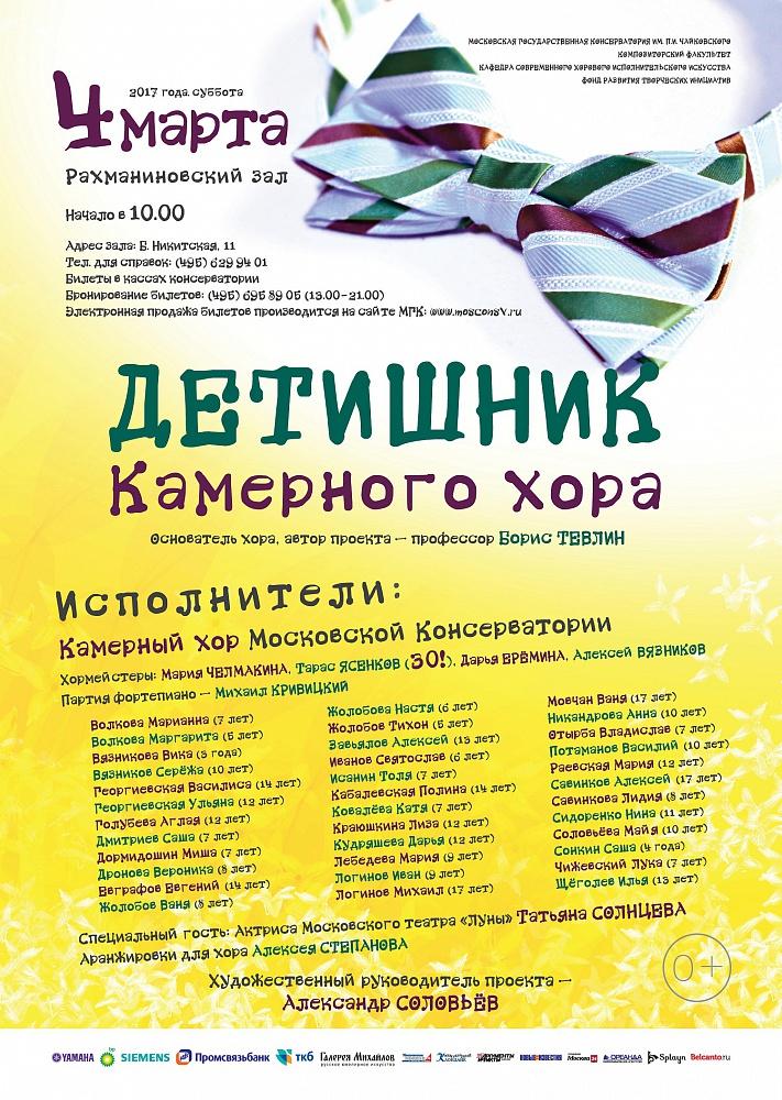 Афиша Екатеринбурга  Екатеринбург Онлайн